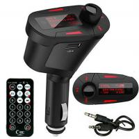 Buy cheap 360 Degree Rotating Car MP3 Player Wireless LCD Display FM Transmitter With Remote from wholesalers