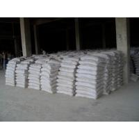 Buy cheap Cement 42.5/52.5/32.5 from wholesalers