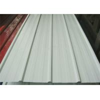 Buy cheap Metal Roofing Materials Aluminum Roofing Sheet H24 H18 Width 20mm - 2000mm from wholesalers