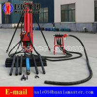 Buy cheap KQZ-100 Full Pneumatic DTH Drilling Machine from wholesalers