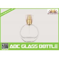 Buy cheap High Quality CE&ISO 30ml Round Perfume Glass Bottle, Glass Spray Perfume Bottle With Surlyn Cap. product