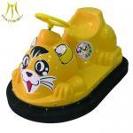 Buy cheap Hansel amusement children battery operated bumper car go kart from wholesalers