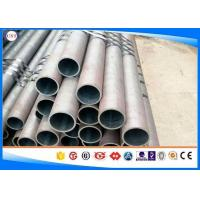 Buy cheap A519 1541 QT Mechanical Tubing Carbon Steel For Car And Machinery Purpose from wholesalers
