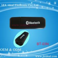 Buy cheap BT-03N usb music bluetooth audio receiver dongle /adapter with mic for car stereo from wholesalers