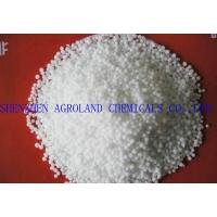 Buy cheap  Fertilizer Calcium Ammonium Nitrate  CAN from wholesalers