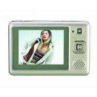 Buy cheap XY305 MP4/MP3 Player from wholesalers