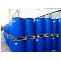 Buy cheap Lithium Bromide from wholesalers