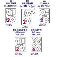 Buy cheap Newest CD Label from wholesalers