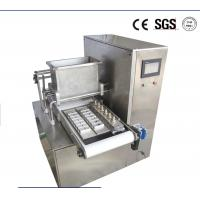 Buy cheap Easy Operation Mini Biscuit Forming Machine Food Grade Stainless Steel Material from wholesalers