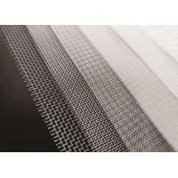 Buy cheap Kitchen Use Food Grade GG Nylon Filter Fabric 200 Micrion Flour Filter Sifter Mesh from wholesalers