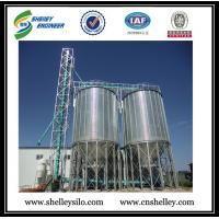 Buy cheap Steel 1500ton corn maize wheat paddy rice storage grain silo prices from wholesalers