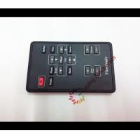 Buy cheap Projector Remote Controls FOR Viewsonic PJD-5122 for Business / School from wholesalers