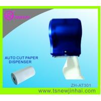 Buy cheap Automatic Cut Paper Towel Dispenser from wholesalers