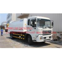 Buy cheap 4 vertical cylinder Sweeper Garbage Compactor Truck Euro III standard Energy-Saving Euro, road cleaning truck from wholesalers