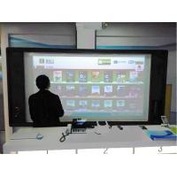 Buy cheap Optical Interactive Whiteboard Learning System Support Clean Writing And Dry Wiping from wholesalers