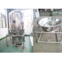 Buy cheap GMP Standard Vertical Fluidized Bed Dryer For Food Chemical Medicine Drink Powder from wholesalers