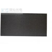 Buy cheap P4 Indoor Led Display SMD3528 , P4 Led Panel High Definition 1R1G1B from wholesalers