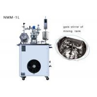 China Small Capacity Wet Milling Equipment Lithium Ion Battery Cathode Slurry on sale