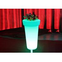 Buy cheap RGB Color Changing LED Flower Pots / Outdoor Lighted Flower Pots Rechargeable Battery from wholesalers