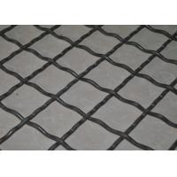 Buy cheap Mine Sieving Crimped Wire Mesh Carbon Steel For Quarry , High Tensile from wholesalers