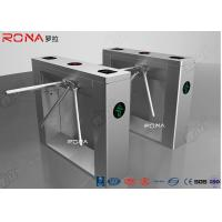 Buy cheap Access Control System Crowd Pedestrian Gate Rotary Tripod Barrier Turnstile product