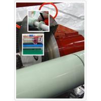 Paper Core Loading BOPP Tape Cutting Machine Jumbo Roll Cutting Machine