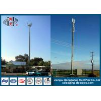 Buy cheap Self Supporting Communication Steel Utility Poles With Inner Climbing Ladders from wholesalers