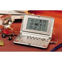 Buy cheap French electronic dictionary product
