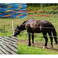 Buy cheap Horse fence electric horse fence for temporary hose fencing from wholesalers