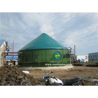 Buy cheap Wastewater Treatment Digester Sewage Treatment Tank With 0.25mm - 0.4mm Coating Thick from wholesalers
