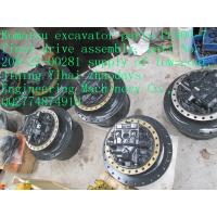 Buy cheap Komatsu excavator parts PC400-7 final drive assembly and part number 208-27-00281 of low-cost supply of from wholesalers