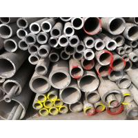 Buy cheap Construction Stainless Steel Seamless Pipes ASTM A790 , Duplex S32205 from wholesalers