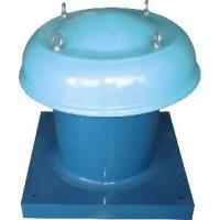 Buy cheap Axial Roof Extraction Fan from wholesalers
