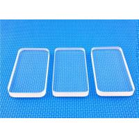 Buy cheap Flat Light Guide Pyrex Borosilicate Glass Sheet 1mm - 5mm Thickness from wholesalers