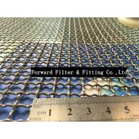 Buy cheap Silk Screen Secco  Filter Inconel Woven Metal Mesh 600 NO6625 Inconel 625 NO6600 from wholesalers