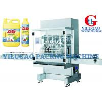 Buy cheap Medicine / Vinegar / Soy Sauce Bottle Filling Machine Washing Filling Capping Machine from wholesalers