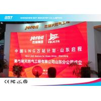 Buy cheap High Resolution Curved Led video Screen Pixel Pitch 4.81mm  with 500mmX1000mm panel from wholesalers