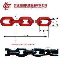 Buy cheap Link Chains from wholesalers