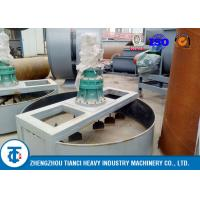 Buy cheap Carbon Steel Industrial Mixing Machine Feeding / Raw Materials Blending Use from wholesalers