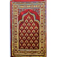 Buy cheap Cheapest prayer mat carpet product