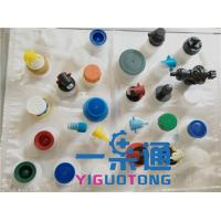 Buy cheap Food Grade PP / PE Material Bag Spout Bib Valve Fitment With 2 Years Warranty product