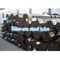 Buy cheap Circular Seamless Galvanized Steel Pipe , Din 1629 St52 Steel Pipe ISO 9001 Listed from wholesalers