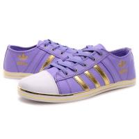 Buy cheap Adidas superstar II Women's and Men's Skate Shoes from wholesalers