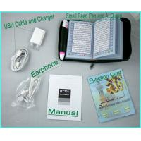 Buy cheap Mini Reading Quran Pen QT701 with Word by Word and 8GB Memory for Muslim Gift from wholesalers