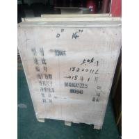 Buy cheap China brand ADVANCE marine gear box D300A with ratio 5.05:1 in stock for sale from wholesalers