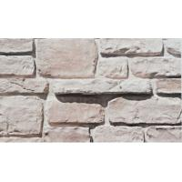 Buy cheap No Radioelement Artificial Culture Stone Fireproof Faux Slate For House Decoration from wholesalers