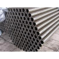 Buy cheap ASTM A210 A210M Gr A1 Gr C Fluid Pipe Seamless Steel Boiler Tube Tempered With Iso from wholesalers
