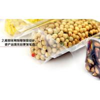 Buy cheap Transparent stand up pouch doypack  , Custom food bag packaging from wholesalers