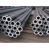 Buy cheap JIS G4051 Seamless Mild Steel Tubing for Machinery Use , Round Thin Wall Steel Pipe with ISO from wholesalers