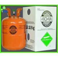 Buy cheap New priced Refrigerant gas R404a for sale from wholesalers